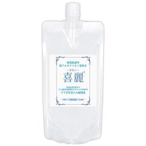 アルカリ電解水 喜麗(KIREI) 400g 詰め替え用 アルカリ電解水pH13.1 KIREI-D...