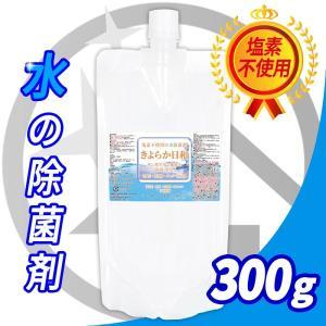●お風呂 洗濯機 加湿器 プール に使える水をきれいにして除菌 消臭する水質除菌・抗菌剤です。ぬめり...