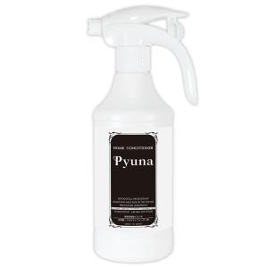 Pyuna(ピューナ)加湿器用 350g  ノンアルコール 加湿器 除菌 加湿器タンクに入れて使う除菌液 Pyuna350D junsendo