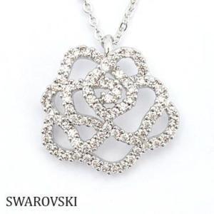 スワロフスキー 1039034 ネックレス Swarovski SWAROVSKI|juraice