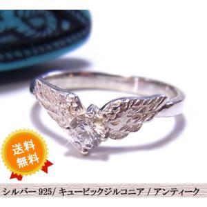 送料無料 アンティークシルバーリング ピンキーリング レディース キュービックジルコニア 天使の翼 ロック ピンキーリング レディース 年度末 sale|juraice