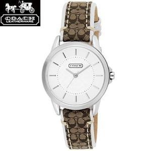 COACH コーチ 14501526 ニュー クラシック シグネチャー ブラウン×ホワイト 腕時計 ウォッチ レディース|juraice