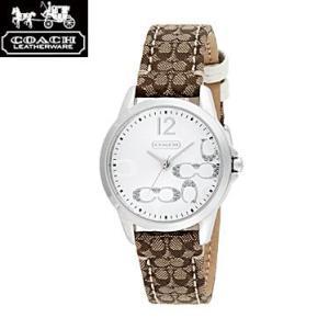 COACH コーチ 14501620 ニュー クラシックシグネチャー ホワイト×シルバー 腕時計 ウォッチ レディース|juraice