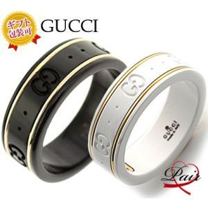 グッチ 225985-I19A1/8061-325964-J85V5/8062 ペアリング/2個セット/ペア割引/BOXラッピング完備 ブラック ホワイト 指輪 GUCCI|juraice