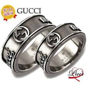 グッチ 310441-J8400/8110 ペアリング/2個セット/BOXラッピング完備 指輪 GUCCI|juraice
