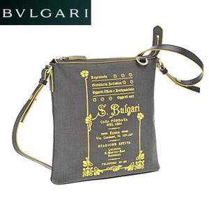 BVLGARI ブルガリ 32524 BLACK ショルダーバッグ|juraice