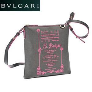 BVLGARI ブルガリ 32525 BLACK ショルダーバッグ|juraice