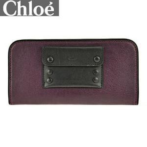 クロエ Chloe 3P0043-703/818 長財布(小銭入れ付) 長札財布|juraice