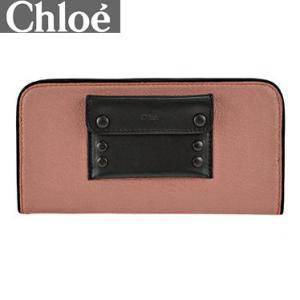 クロエ Chloe 3P0043-703/819 長財布(小銭入れ付) 長札財布|juraice