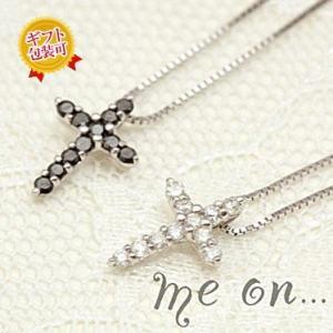 【me on...】お取り寄せ/45038-bk/K10ホワイトゴールド/ブラックダイヤモンド/クロス十字架ネックレス sale juraice