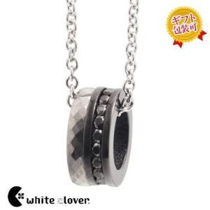 送料無料 2サークルタングステンネックレス/ブラック4SUP006BK/white clover/ホワイトクローバー sale|juraice