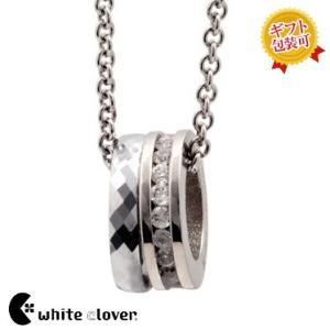 送料無料 2サークルタングステンネックレス/シルバー4SUP006SV/white clover/ホワイトクローバー sale|juraice