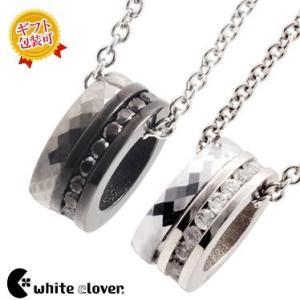 送料無料 2サークルタングステンペアネックレス/ホワイト&ブラック4SUP006SV&4SUP006BK/white clover/ホワイトクローバー sale|juraice