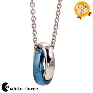 送料無料 ダイヤモンド×ローマリンクネックレス/ブルー4SUP021BL/white clover/ホワイトクローバー sale|juraice