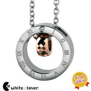 送料無料 ステンレスサークルトップタングステンネックレス/ゴールド4SUP025GO/white clover/ホワイトクローバー sale|juraice