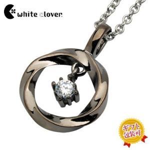 送料無料 ステンレスツイストサークルネックレス/black 4SUP038BK/white clover/ホワイトクローバー sale|juraice
