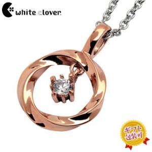 送料無料 ステンレスツイストサークルネックレス/gold 4SUP038GO/white clover/ホワイトクローバー sale|juraice