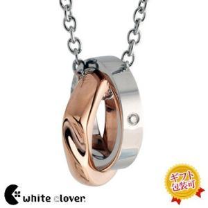 送料無料 ダイヤモンド2連シェアハートリンクネックレス/ペンダント/gold 4SUP041GO/white clover/ホワイトクローバー sale|juraice