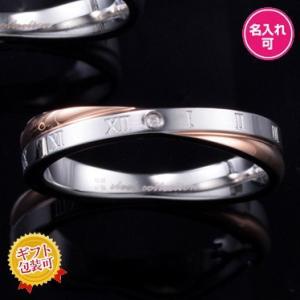 送料無料 Xクロスダイヤモンドローマステンレスリング/ゴールド4SUR018GO/刻印可能/white clover/ホワイトクローバー sale|juraice