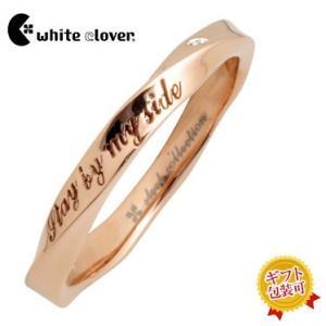 送料無料 「私のそばにいて」メッセージダイヤモンドステンレスリング/ゴールド4SUR023GO/刻印可能/white clover/ホワイトクローバー sale|juraice