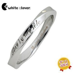 送料無料 「私のそばにいて」メッセージダイヤモンドステンレスリング/シルバー4SUR023SV/刻印可能/white clover/ホワイトクローバー sale|juraice