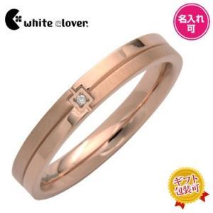 送料無料 クロスラインダイヤモンドステンレスリング/ゴールド4SUR030GO/刻印可能/white clover/ホワイトクローバー sale|juraice
