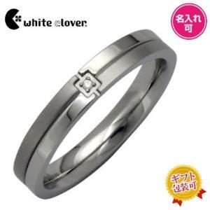 送料無料 クロスラインダイヤモンドステンレスリング/シルバー4SUR030SV/刻印可能/white clover/ホワイトクローバー sale|juraice