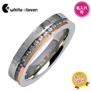 送料無料 ローマキュービックステンレスリング/gold 4SUR037GO/刻印可能/white clover/ホワイトクローバー sale|juraice