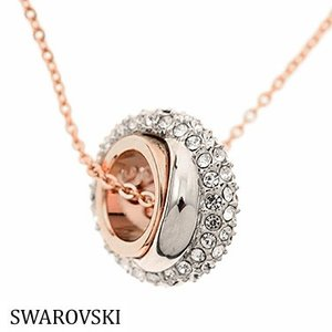 スワロフスキー 5081230 ピンクゴールド ネックレス Swarovski SWAROVSKI|juraice