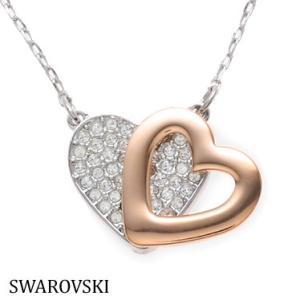 スワロフスキー 5182088 ハート ネックレス Swarovski SWAROVSKI|juraice