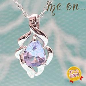 【me on...】お取り寄せ/60491/K18ホワイトゴールド/ペアシェイプカットタンザナイト&天然ダイヤモンドデザインネックレス/ミーオン sale|juraice