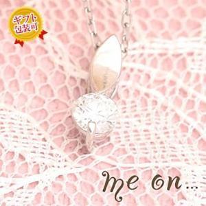 【me on...】お取り寄せ/60718/プラチナリーフモチーフ/シンプルダイヤモンドネックレス/ミーオン sale|juraice
