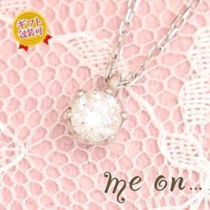 【me on...】お取り寄せ/60728-pt/プラチナ(PT)シンプル/一粒ダイヤモンド/ネックレス sale|juraice