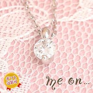 【me on...】お取り寄せ/60915/プラチナシンプルダイヤモンドネックレス/ミーオン sale|juraice