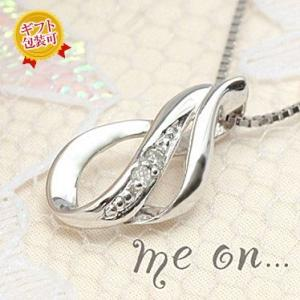 【me on...】お取り寄せ/61802/立体的なシルエットダイヤモンドの輝きシェルモチーフ/K10ホワイトゴールドネックレス/ミーオン sale juraice