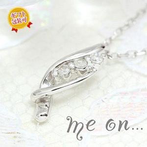 【me on...】お取り寄せ/63367/高級感のあるウェーブライン/3連ダイヤモンドK18ホワイトゴールドネックレス/ミーオン sale|juraice