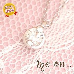 【me on...】お取り寄せ/63524/プラチナ(PT)シンプルダイヤモンドネックレス/ミーオン sale|juraice