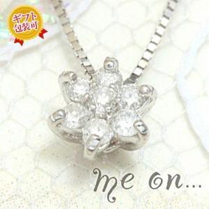 【me on...】お取り寄せ/63933/K18ホワイトゴールドダイヤモンド六芒星ネックレス/ミーオン sale|juraice