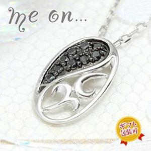 【me on...】お取り寄せ/64233/ブラックダイヤのブローチタイプ/K10ホワイトゴールドネックレス sale|juraice