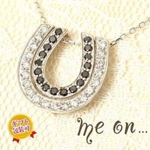 【me on...】お取り寄せ/64239/K18ホワイトゴールドブラックダイヤモンド&ダイヤモンド/ホースシューネックレス sale|juraice
