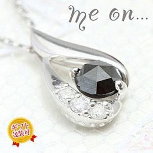 【me on...】お取り寄せ/64248/大粒ブラックダイヤモンド/ティアドロップK18ホワイトゴールドネックレス sale|juraice
