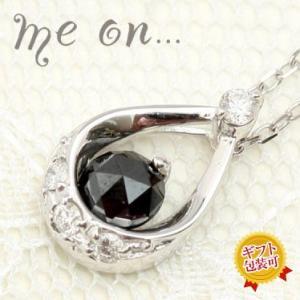 【me on...】お取り寄せ/64250b/K18ホワイトゴールド×ブラックダイヤモンド/ドロップモチーフネックレス sale|juraice