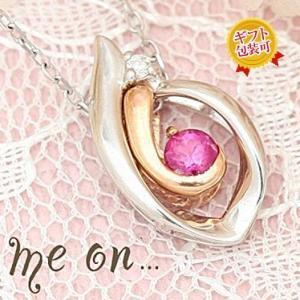 【me on...】お取り寄せ/64483-rb/K10ホワイト&K10ピンクゴールド/ティアドロップ/ルビー&ダイヤモンドネックレス sale|juraice