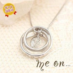 【me on...】お取り寄せ/64529/一粒ダイヤモンドとサークル上のペンダントが美しい/K10ホワイトゴールドネックレス sale|juraice