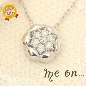 【me on...】お取り寄せ/64583/K18ホワイトゴールド/ダイヤモンドパヴェ/フラワーネックレス sale|juraice