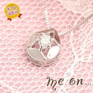 【me on...】お取り寄せ/64676/K10ホワイトゴールド/シンプルスター/一粒ダイヤモンドネックレス sale|juraice