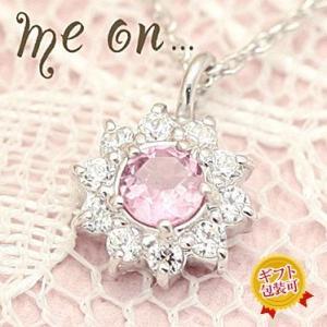 【me on...】お取り寄せ/64735-1/K10ホワイトゴールド/ダイヤモンドパヴェ&ピンクトルマリン/フラワーモチーフネックレス sale|juraice