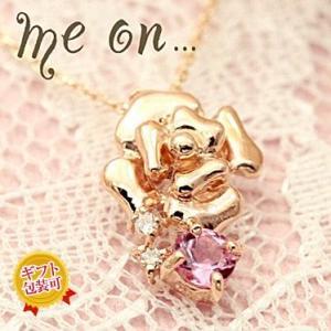 【me on...】お取り寄せ/64745-1/K10ピンクゴールド/ダイヤモンド&ピンクトルマリン/ローズネックレス sale|juraice