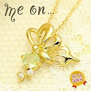 【me on...】お取り寄せ/64746-1/K10イエローゴールド/ダイヤモンド&ペリドット/ネックレス sale|juraice