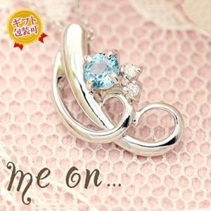 【me on...】お取り寄せ/64748-1/K10ホワイトゴールド/ダイヤ&ブルートパーズ/ウェーブネックレス sale|juraice
